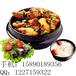 黄焖鸡郑州黄焖鸡米饭0元学习全套技术先尝后学