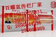 山东户外宣传栏,山东百耀宣传栏有限公司,烟台广告灯箱