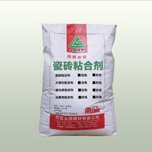郑州2019强力瓷砖胶瓷砖粘接剂价格瓷砖胶价格图片