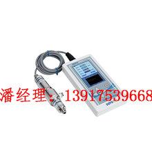 锂电池智能精密露点仪FM750