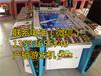 三色龙游戏机生产厂家及价格三色龙图片说明书