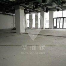 空间家-深圳蓝马智造园办公室出租,简装413平租赁