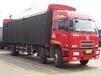回程车--无锡到杭州17.5米大板车物流运输