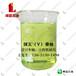 广东广州广西柴油批发峰磊石油品质保证,免费送货136-3130-1498