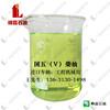 深圳最靠谱的柴油供应商峰磊石油136-3130-1498厂价直销24小时免费送货