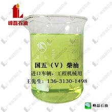 广东广州今日柴油批发价格查询峰磊石油136-3130-1498
