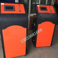 压瓦机配件30型压瓦机配电箱压瓦机电控系统使用说明压瓦机控制系统
