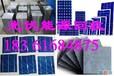 光伏太阳能电池板回收旧发电板回收