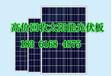 安徽电池板回收光伏发电板回收