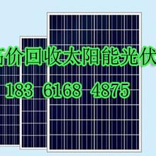 太阳能光伏组件价格回收废旧组件价值