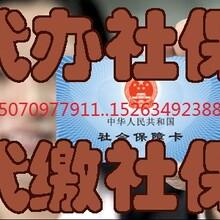 抚州社保代理公司,吉安社保代理公司,萍乡社保代理公司