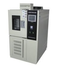 高低温交变湿热试验箱江苏天环专业制造图片
