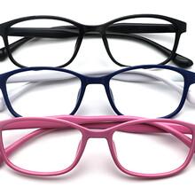 负离子眼镜生产厂家超轻TR90记忆负离子小女款眼镜贴牌