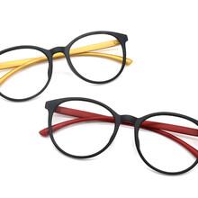 记忆TR负离子眼镜负氧离子能量贴牌生产厂家