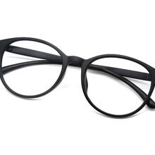 深圳负离子眼镜TD057防蓝光负离子功能保健能量眼镜贴牌生产厂家