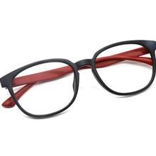 负离子保健眼镜深圳宇兴通达TR记忆负离子眼镜贴牌生产厂家