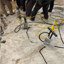 岩石开采利器劈裂棒内蒙古呼伦贝尔二手供应图片