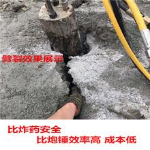 新型开采石头机器采石场使用重庆高新区施工案例图片