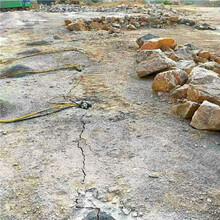 挖河道岩石破拆中风化岩石开挖设备重庆沙坪坝图片参数图片