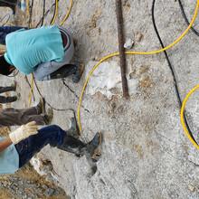 江西永丰城建挖基坑遇到岩石破石机包安装调试图片