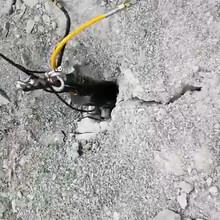 济宁市中区土石方快速爆破液压裂岩机厂家供应图片