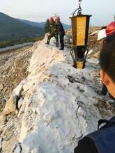 大型劈裂机静态破石头内蒙古锡林郭勒盟当地代理商图片