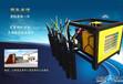 重庆彭水矿山开采气体膨胀液压开石机指导报价