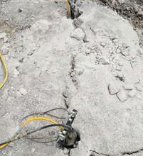 湖南醴陵地基挖坑岩石破裂机厂家供货图片