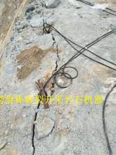 开山破石头方案静态采石机安徽淮北生产厂家图片