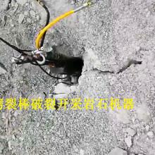 雅安石棉石方基础开挖岩石破裂机二手供应图片