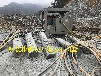 呼伦贝尔新左旗挖地铁竖井石头用液?#21476;?#35010;棒制造厂家
