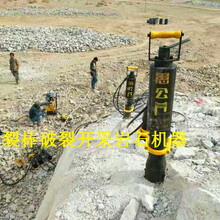 基坑石头很硬怎么破除四川广安一天产量图片
