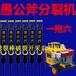 丹東振興區大型巖石破裂機哪家買