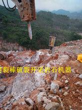 哈尔滨双城区铁矿混凝土拆除大型液压撑石机一天产量图片