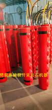 花岗岩开采破裂机器山东烟台制造厂家图片