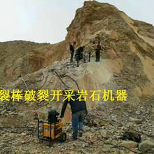 黑河孙吴矿山快速开采破石分裂机价格行情图片
