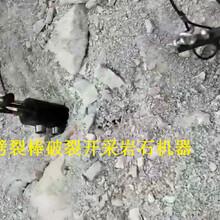 代替挖机破碎锤低成本开石机坚硬石头新疆库尔勒一个班产量图片