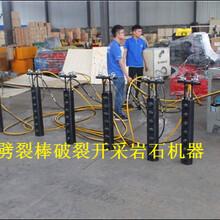 甘南临潭修路路基开挖大型劈裂机找哪家图片