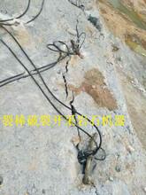 興安盟突泉大型礦山開采巖石機器廠家供貨圖片