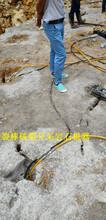 臨汾霍州市地基挖坑巖石破裂機包安裝調試圖片