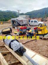 荊州江陵代替炸藥爆破石場采石頭機器哪家買圖片