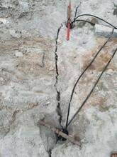 江蘇連云港石方基礎開挖巖石破裂機廠家價格圖片