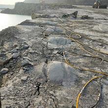 桂林资源350分裂机价位挖岩石基础图片