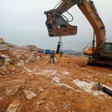 大理洱源挖沟槽遇到坚硬岩石市场报价愚公斧图片