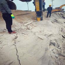 泰安新泰市250劈裂机价格隧道掘进图片