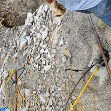 辽宁鞍山采石场开石头有效率比较高成本低的机械设备吗找哪家采石器图片
