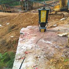阿坝马尔康市大型矿洞开矿采石头机器哪里买开山机图片