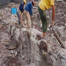 邯郸武安市矿山开采设备地基开挖遇到坚硬石头劈裂机价格混凝土钢筋基础破碎图片