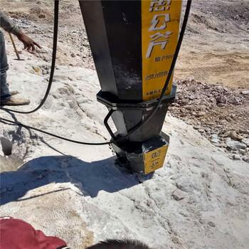 淮南鳳臺礦山石頭破除解體機器生產供應巖石開采