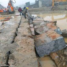 益阳赫山区修铁路挖路基破石头劈裂机制造厂家挖停车场基础图片